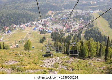 Ski track in the summer. Village Sheregesh, Russia.