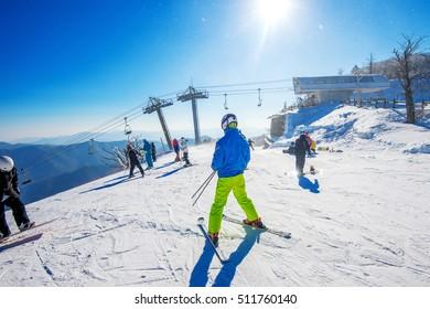 Skier skiing on Deogyusan Ski Resort in winter