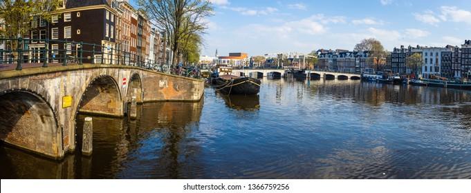 Skinny bridge in the morning in Amsterdam, Netherlands