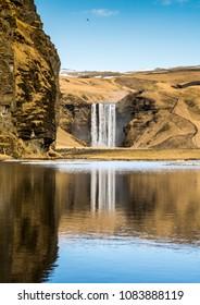 Skogafoss - Iceland waterfall