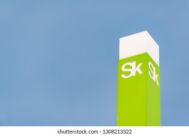 SKOLKOVO, MOSCOW, RUSSIA - February 8, 2019: Logo of Moscow School of Management SKOLKOVO designed by well-known British architect David Adjaye.