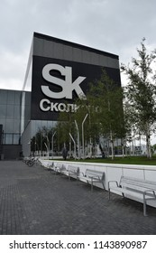 Skolkovo, Moscow / Russia - July 22, 2018: Skolkovo Innovation Center