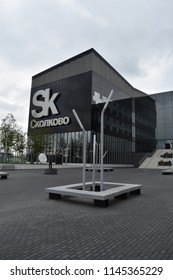 Skolkovo, Moscow / Russia - July 22, 2018: Skolkovo Innovation Center