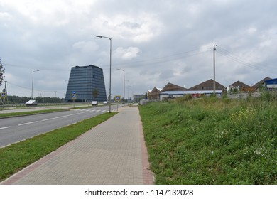 Skolkovo, Moscow / Russia - July 22, 2018: Hypercube building on the left and Skoltech building on the right