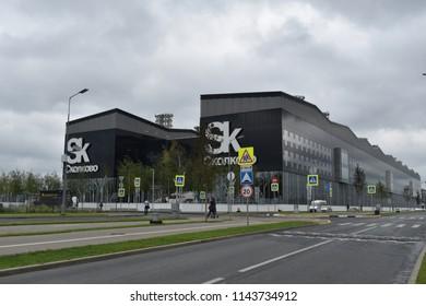 Skolkovo, Moscow / Russia - July 23, 2018: Skolkovo technopark