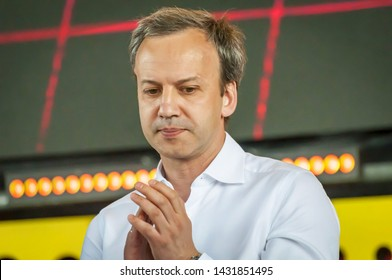 SKOLKOVO, MOSCOW, RUSSIA. May 29, 2019. Russian politician and economist Arkady Dvorkovich speaking at the opening of a Start Up Village conference in the Skolkovo Innovation park.