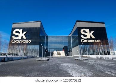 Skolokovo, Russia - March 30, 2018: New building of Skolkovo Technopark at sunny day time