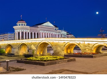 Skopje, the emperor bridge built in 15. century and national archeological museum of North Macedonia