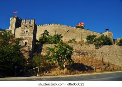 Skopje Fortress, Skopje, Macedonia