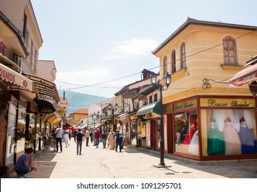 Skopje, Macedonia (FYROM) - 19 May, 2017: The street of the old town in the center of Skopje. The heritage of Ottoman impire. Tourist landmark. Balkans. Southern Europe.
