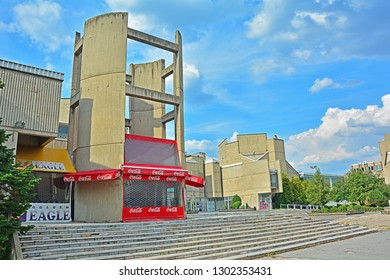 SKOPJE, MACEDONIA (FYROM) - AUGUST 17, 2017 - Saints Cyril and Methodius University of Skopje, showing fine examples of brutalist architecture, designed by Marko Music