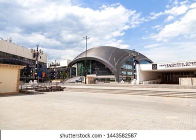 Skopje, Macedonia - May 19, 2019: Mother Teresa Square; Macedonian Philharmonic; Opera & Ballet