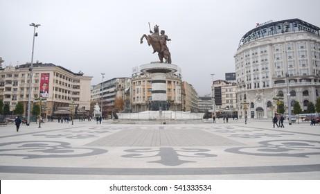 SKOPJE, MACEDONIA - NOVEMBER 26 2016: Skopje City Center at foggy day. Architecture and buildings of Skopje City - the capital of the Republic of Macedonia (FYROM). Balkan Peninsula. Southeast Europe