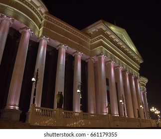 SKOPJE, MACEDONIA - NOVEMBER 26 2016: Skopje City Center at night. Architecture and buildings of Skopje City - the capital of the Republic of Macedonia (FYROM). Balkan Peninsula. Europe