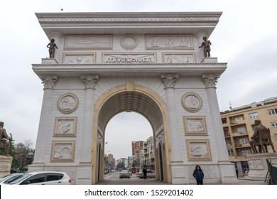 SKOPJE, NORTH MACEDONIA - FEBRUARY 24, 2018: Macedonia Gate arch, Skopje, North Macedonia