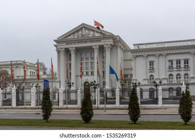 SKOPJE, NORTH MACEDONIA - FEBRUARY 24, 2018: Building of Government of the Republic of Macedonia in city of Skopje, North Macedonia
