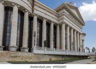 SKOPJE, REPUBLIC OF MACEDONIA - 13 MAY 2017: Skopje City Center and Archaeological Museum, Republic of Macedonia
