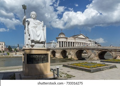 SKOPJE, REPUBLIC OF MACEDONIA - 13 MAY 2017: Justinian I Monument and Alexander the Great square in Skopje, Republic of Macedonia