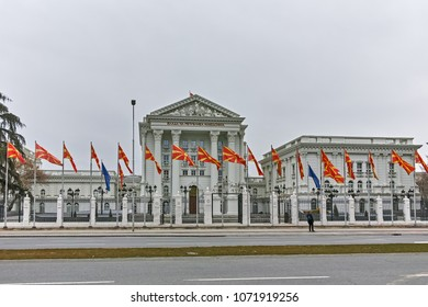 SKOPJE, REPUBLIC OF MACEDONIA - FEBRUARY 24, 2018:  Building of Government of the Republic of Macedonia in city of Skopje, Republic of Macedonia