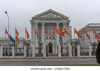SKOPJE, REPUBLIC OF MACEDONIA - FEBRUARY 24, 2018:  Building of Government of the Republic of Macedonia in city of Skopje, Republic of Macedoni