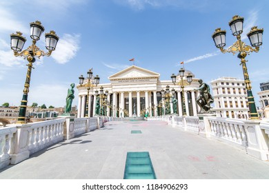 Skopje, Republic of Macedonia - May 12 2018: The Macedonian archaeological museum in Skopje