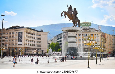 SKOPJE/MACEDONIA - 09.11.2019: Macedonia Square is the main square of Skopje, the capital of the Republic of Macedonia. The square is the biggest in Macedonia with total 18.500 m2.