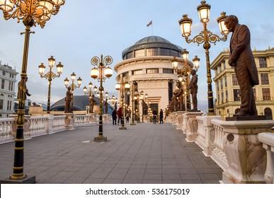 SKOPJE/MACEDONIA - DECEMBER 1 2016: Skopje City Center at evening. Architecture and buildings of Skopje City - the capital of the Republic of Macedonia (FYROM). Balkan Peninsula. Southeast Europe