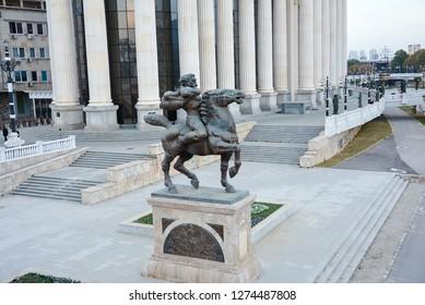 Skopje,Macedonia/ November-2018 Details of Skopje,Macedonia. Statues in the historical city center of Skopje.