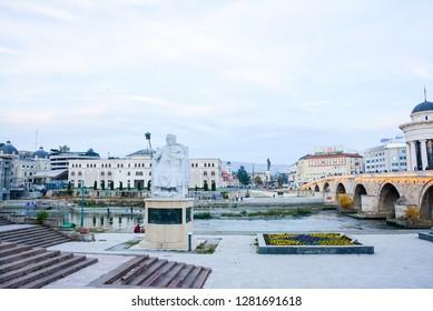 Skopje,Macedonia/ November-2018   Justinian I monument. Details of Skopje,Macedonia. Statues in the historical city center of Skopje.