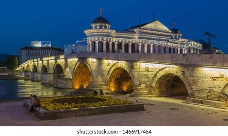 Skopje/North Macedonia-06/21/2019 photo from Old Bazaar, Skopje