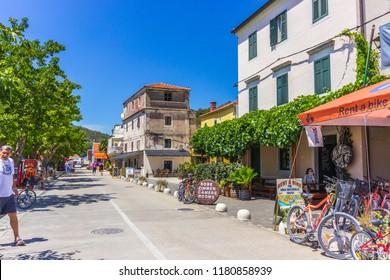 SKRADIN, CROATIA - JULY 17, 2017: Streets of the resort city of Skradin on a summer day.