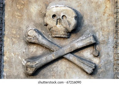 Skull-relief on the wall of temple