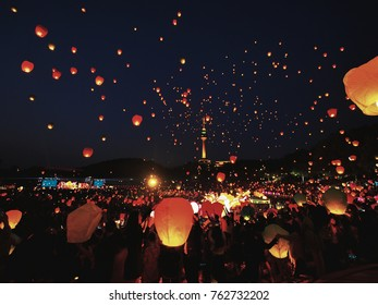 Sky lantern festival, in Daegu