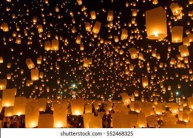 Sky lanterns, flying lanterns, floating lanterns, hot-air balloons Loy Krathong Festival in Chiang Mai Thailand