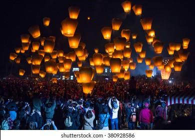 Sky lanterns in Lantern Festival , Taiwan