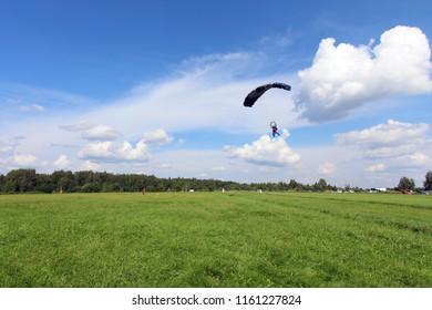 Skydiving. Skydiver's landing.