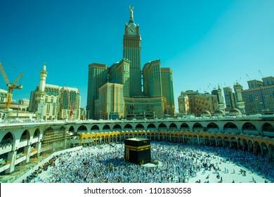 skyline with Abraj Al Bait Royal Clock tower Makkah 23 april 2018,