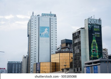 SKYLINE OF COMMERCIAL BUILDINGS IN LAGOS, NIGERIA- JUNE 2015: Skyline of commercial buildings in lagos on June 2015.