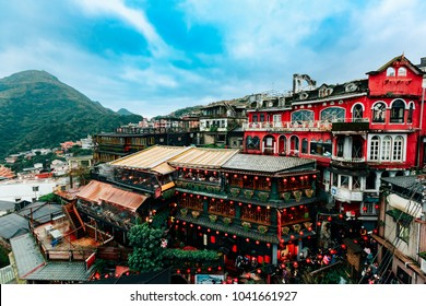 Skyline of Jiufen Teahouse, Taiwan
