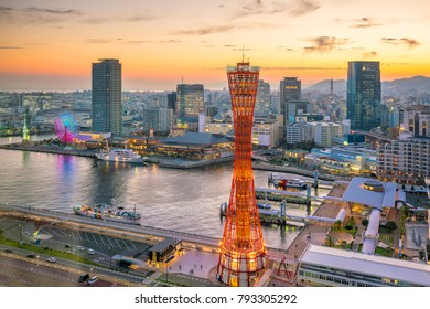Skyline and Port of Kobe in Japan at twilight