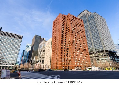 Skyscrapers in the city of Tokyo