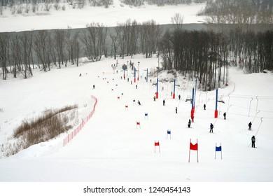 Slalom competition ski slope