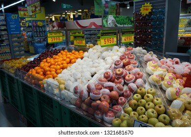 Vegetable Suppliers Images, Stock Photos & Vectors