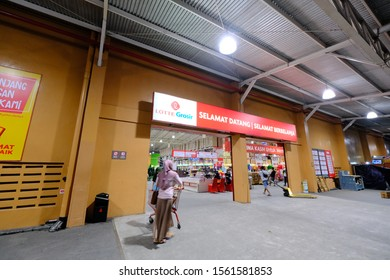 Lottemart High Res Stock Images Shutterstock