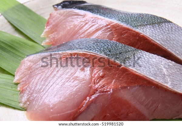 Slice of the yellowtail; raw fish