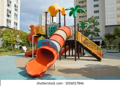 """The slide of the playground installed in the apartment - """"stop"""" is marked in a dangerous way if it rides in the reverse direction. It is the letter contained in the photograph."""