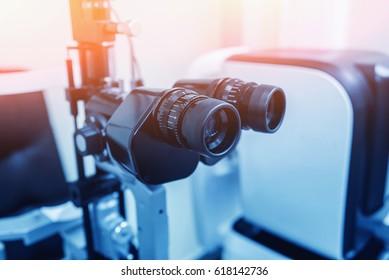Slit lamp. Biomicroscope. Binoculars. Ophthalmic equipment.