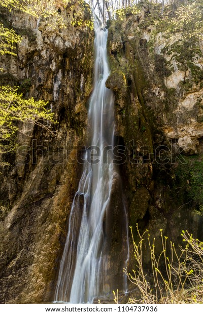 Slivodolsko padalo waterfall. Highest waterfall in the Rhodope mountain.