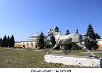 SLOBODA, VORONEZH OBLAST / RUSSIA - AUGUST 21 2018: The monument for the Orlov trotter. Khrenovskoy stud farm at Voronezh Oblast. The place of origin of the Orlov trotter horse breed