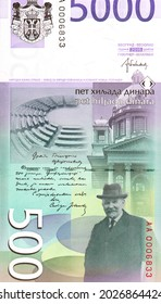 Slobodan Jovanovic, the Serbian lawyer, politician and historian. He was Prime Minister of the Yugoslav government in exile in London between 1942-1943, Portrait from Serbia 5000 Dinara 2016 Banknotes